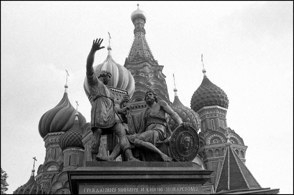 next stop soviet-243